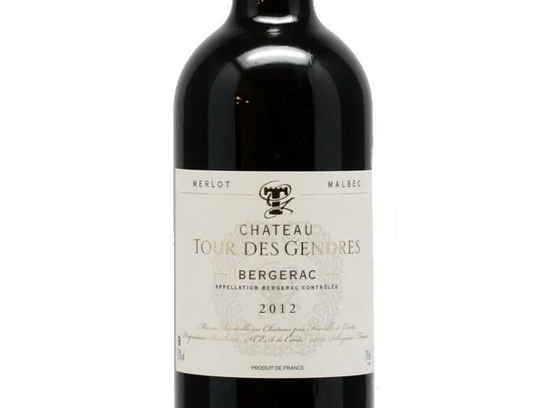bergerac-rge-chateau-tour-des-gendres-23304