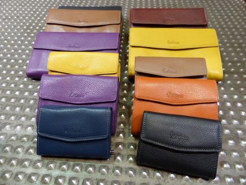 Grand choix de portefeuilles femmes